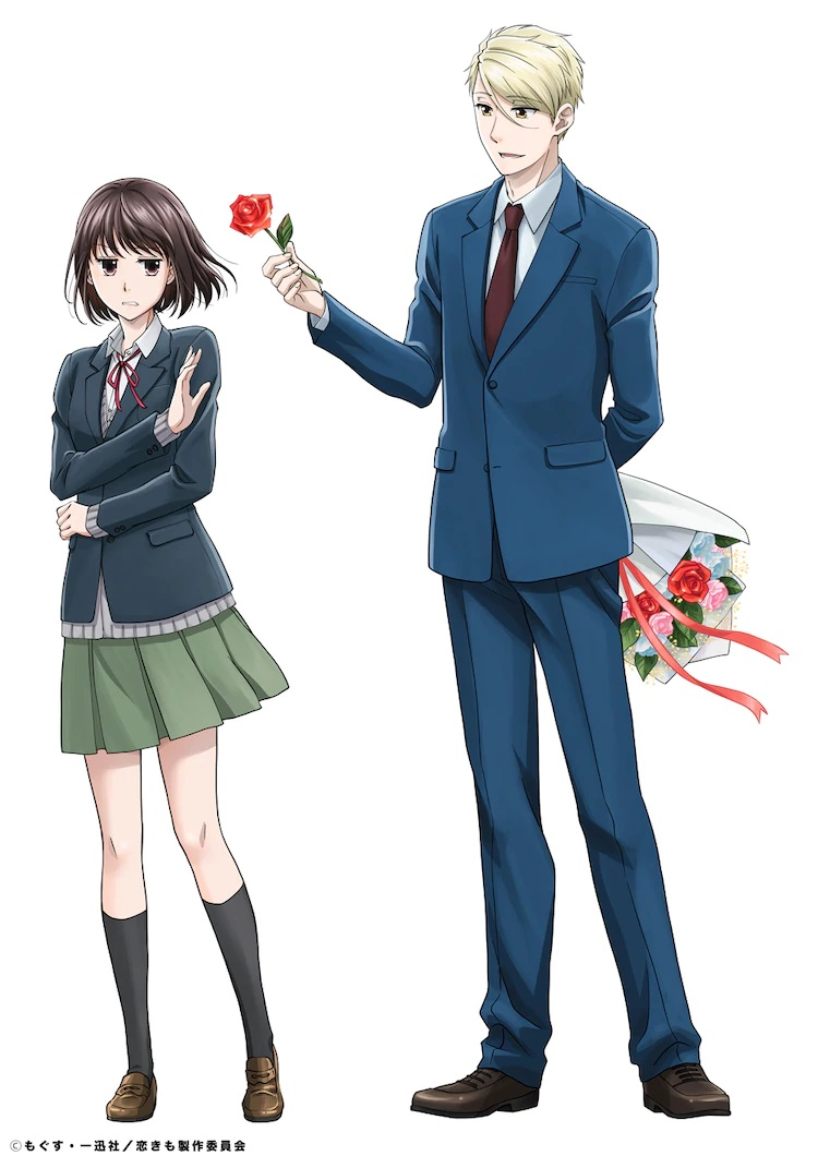 A key visual for the upcoming Koi to Yobuniha Kimochi Warui TV anime, featuring the reluctant female lead Ichika Arima refusing a rose offered by the besotted male lead Ryou Amakusa.