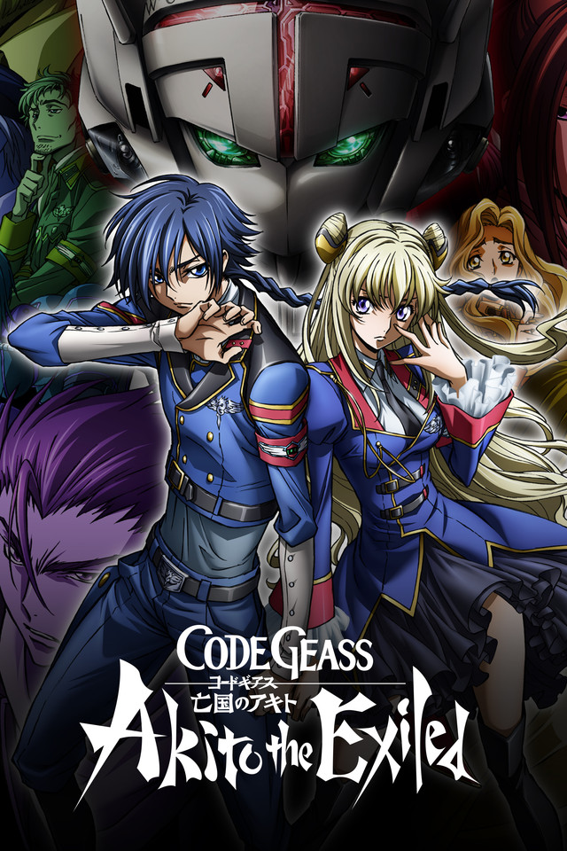 Code Geass - Akito the Exiled - Watch on Crunchyroll