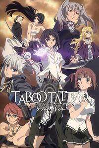 Taboo Tattoo (English Dub) Episode 6, Reunion, - Watch on Crunchyroll