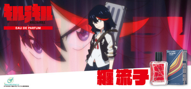 A promotional image for the Ryuko Matoi eau de parfum fragrance released by Fairytale, featuring artwork of the character, the product, and the packaging.