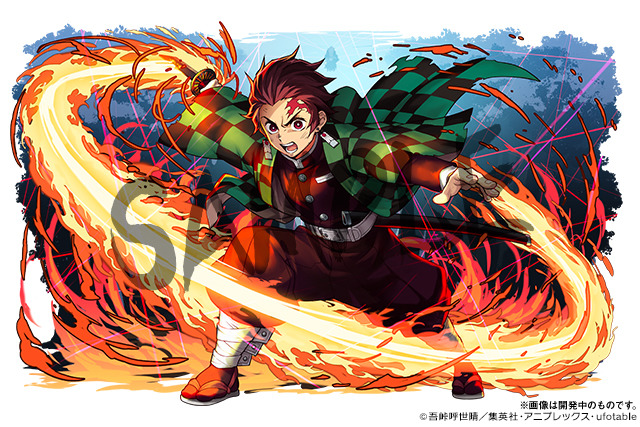 Puzzle & Dragons: Tanjiro