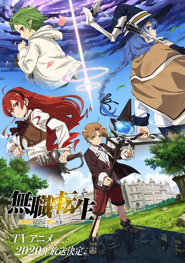 A key visual for the Mushoku Tensei: Jobless Reincarnation TV anime, featuring the main characters.