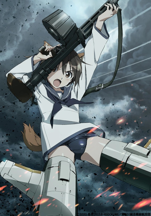 Yoshika Miyafuji brandishes a machine gun in a war-torn aerial battlefield in a new key visual for the upcoming 501st Joint Fighter Wing Strike Witches ROAD to BERLIN TV anime.