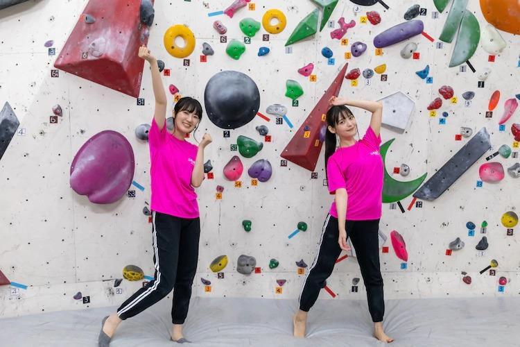 Iwa Kakeru! -SportClimbing Girls-