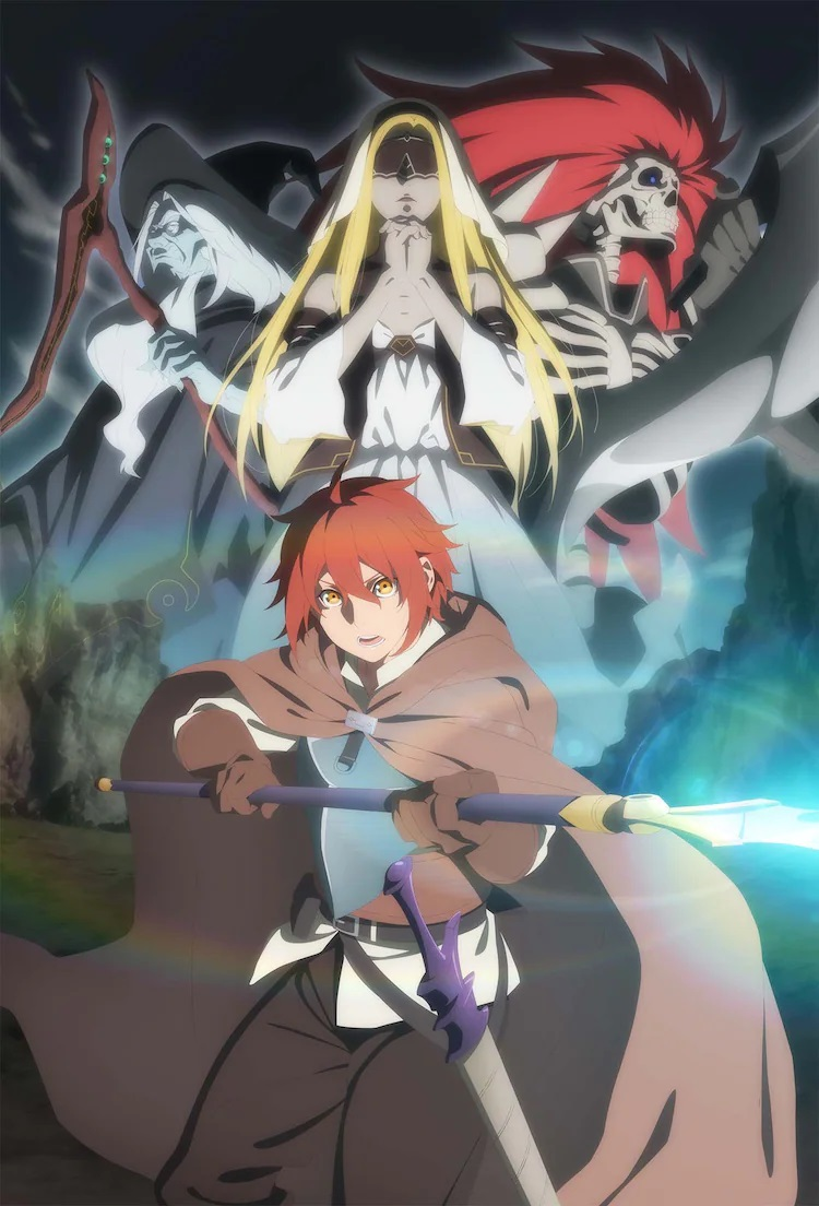 A new key visual for the upcoming The Faraway Paladin TV anime featuring the hero, Will, brandishing a spear while an image of his three undead foster parents looms in the background.