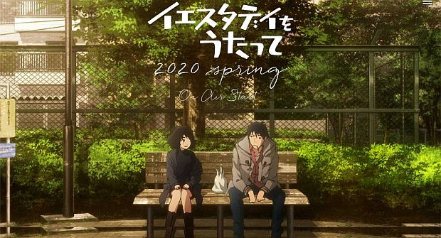 A new key visual for the upcoming Yesterday o Utatte TV anime, featuring the main characters Haru Nonaka and Rikuo Uozumi sitting on a park bench.