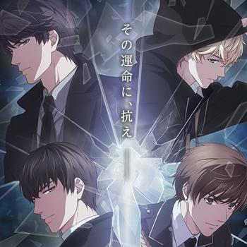 Meet Four Boyfriends in TV Anime Koi to Producer -EVOLxLOVE- 3rd Promo & 2nd Key Visual