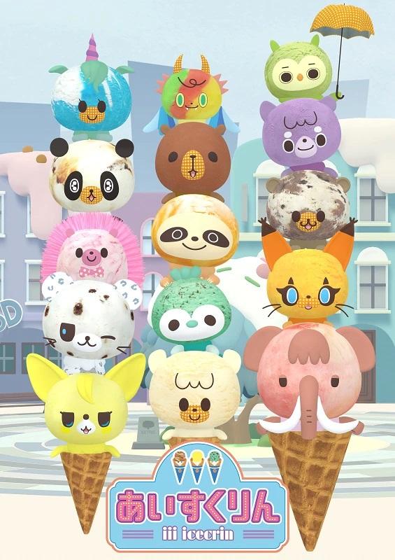 Una nueva imagen clave para el próximo anime de televisión infantil iii icecrin, con un elenco de 15 animales helados inspirados en los sabores de la marca Blue Seal Ice Cream.