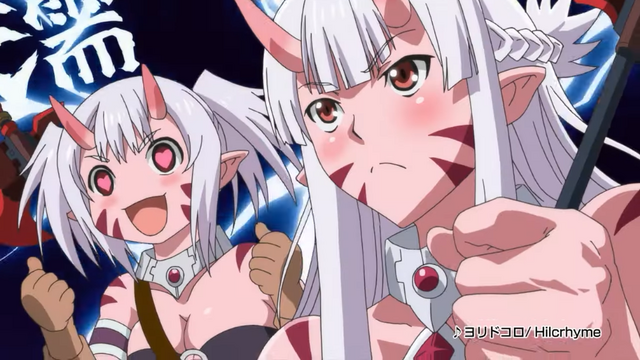 Mimi and Lisa Alpacas, a pair of oni women, prepare to seduce the titular hero in a scene from the upcoming Peter Grill and the Philosopher's Time TV anime.