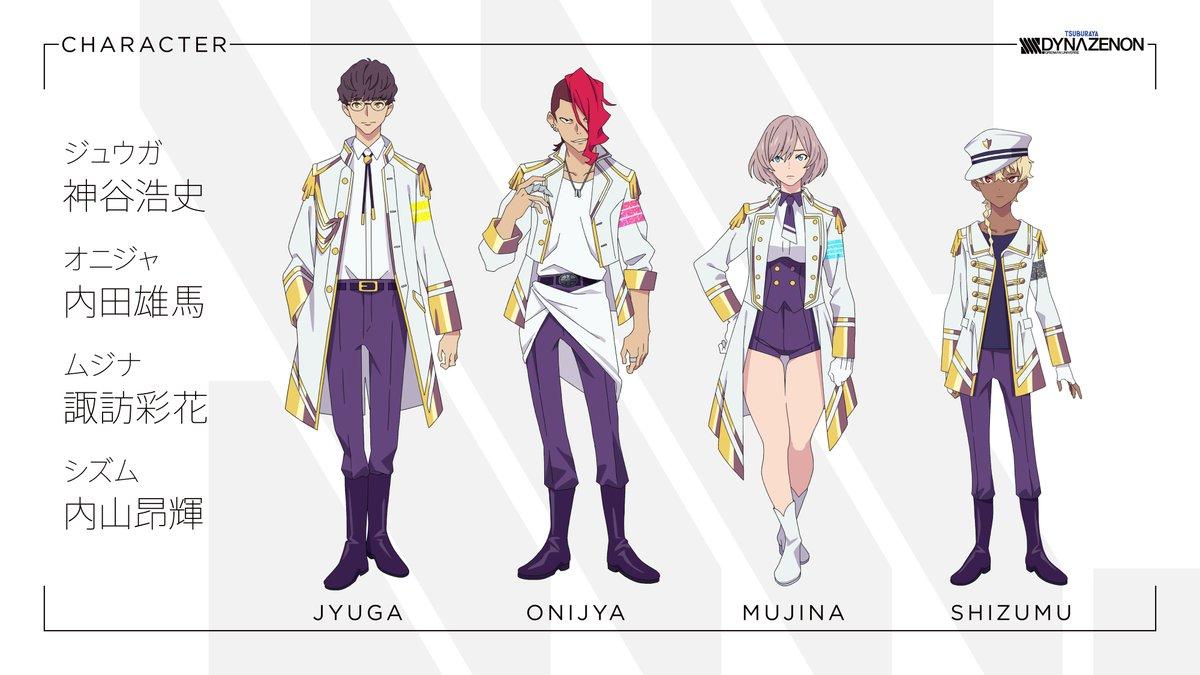 A character setting featuring Jyuga, Onijya, Mujina, and Shizumu from the upcoming SSSS.DYNAZENON TV anime.