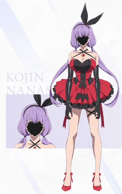 Completa a nova leva de personagens Nanase Goujin, que ainda não tem dubladora revelada.