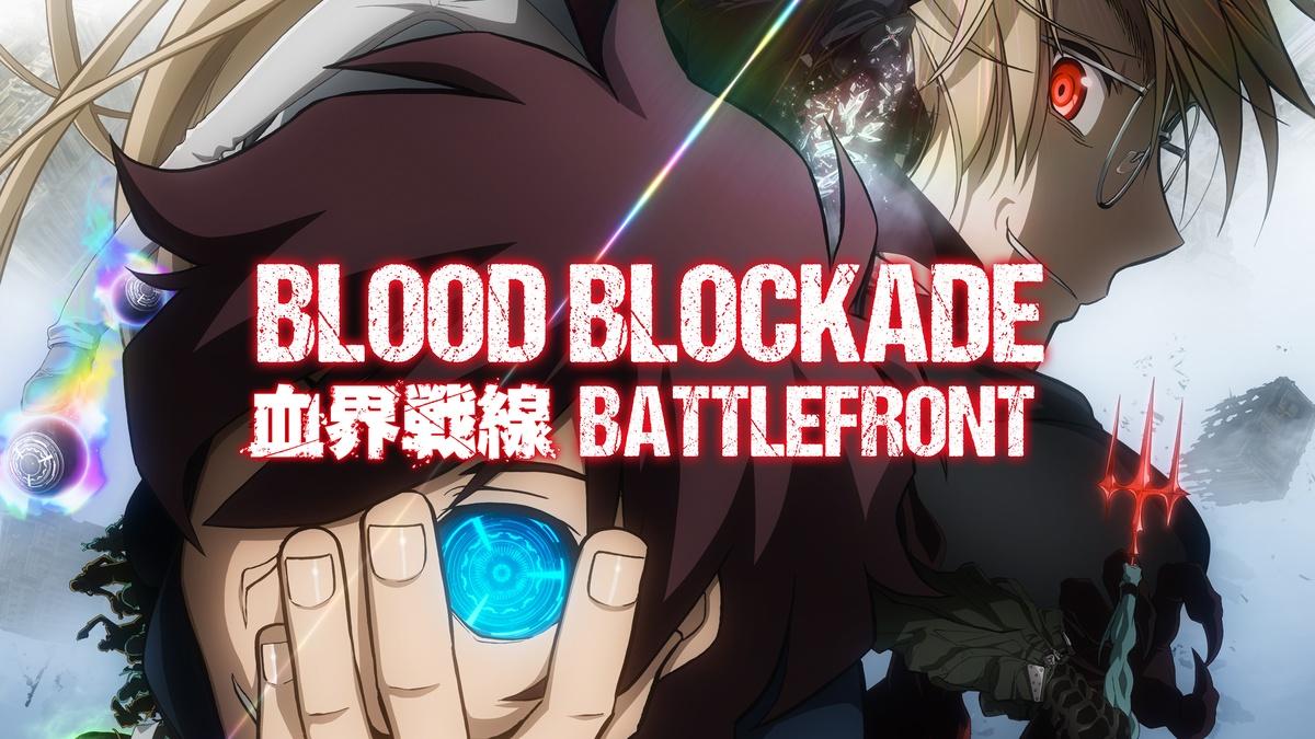 Una imagen promocional para la adaptación de anime de Blood Blockade Battlefront TV, con el personaje principal, Leonardo Watch, activando su habilidad All Seeing Eyes of the Gods.