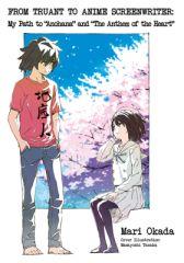 De Truant a guionista de anime