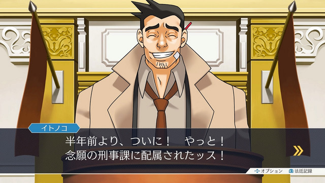 Crunchyroll - Familiar Faces Fight for Fairness in Ace Attorney