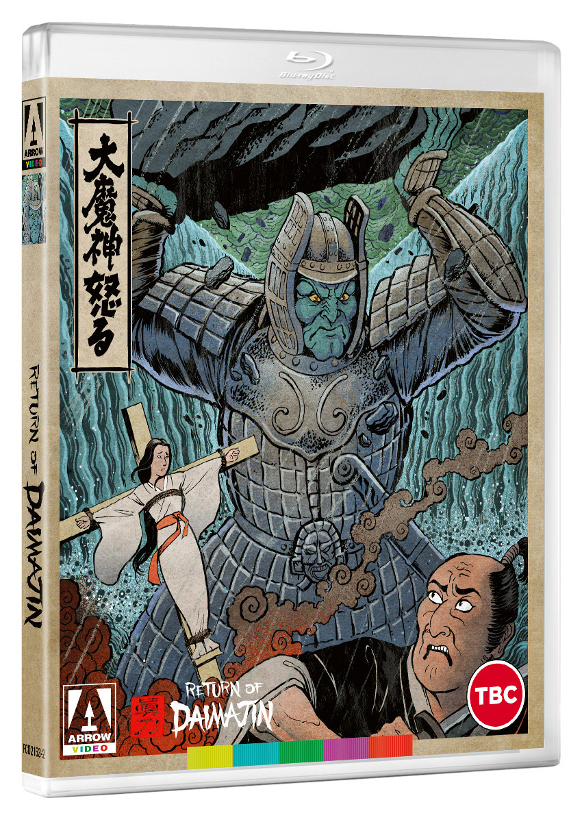 A promotional image featuring the artwork of the Blu-ray case for Return of Daimajin, one of the three films released in The Daimajin Trilogy Blu-Ray by Arrow Films. The artwork depicts Daimajin about to lob a giant boulder at a wicked samurai lord, who cowers in fear. Meanwhile, an innocent young woman has been crucified in the foreground.