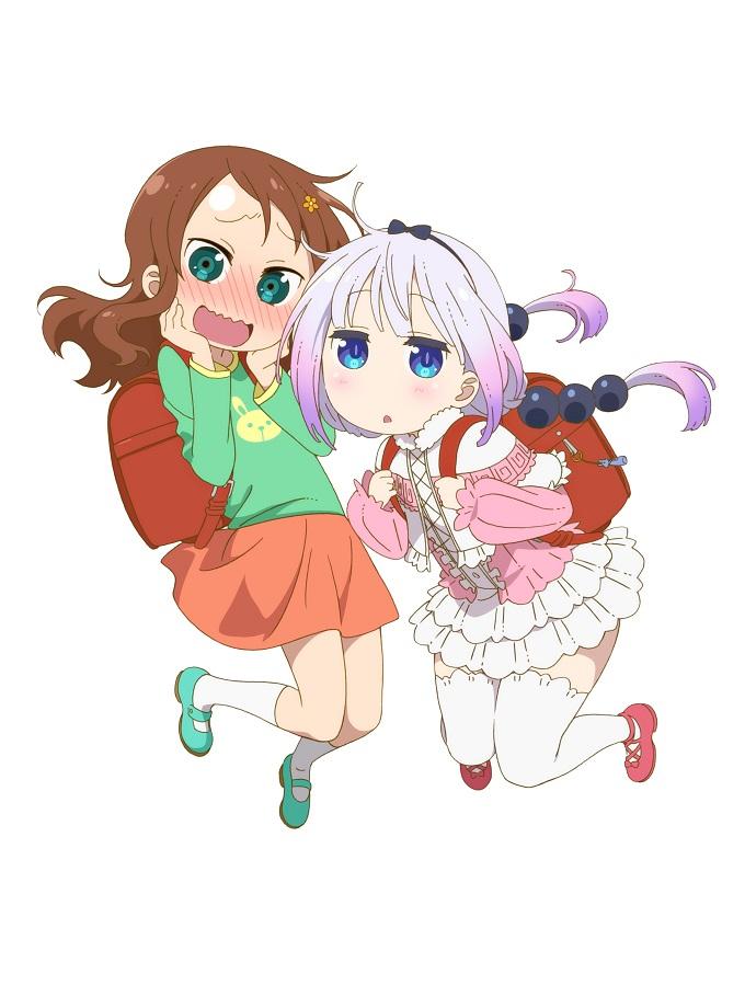 Miss Kobayashi's Dragon MaidS