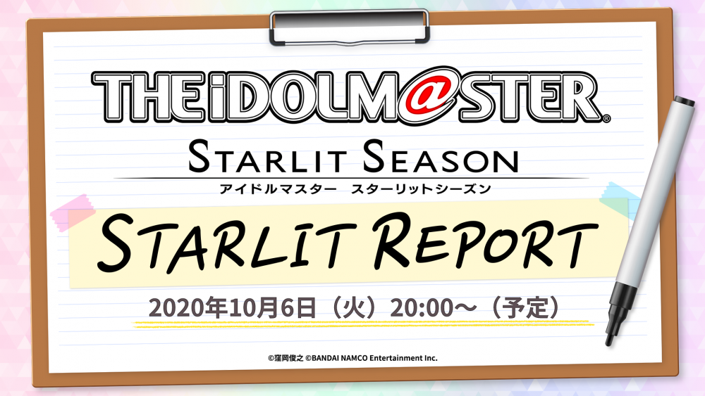 THE iDOLM@STER: Starlit Season