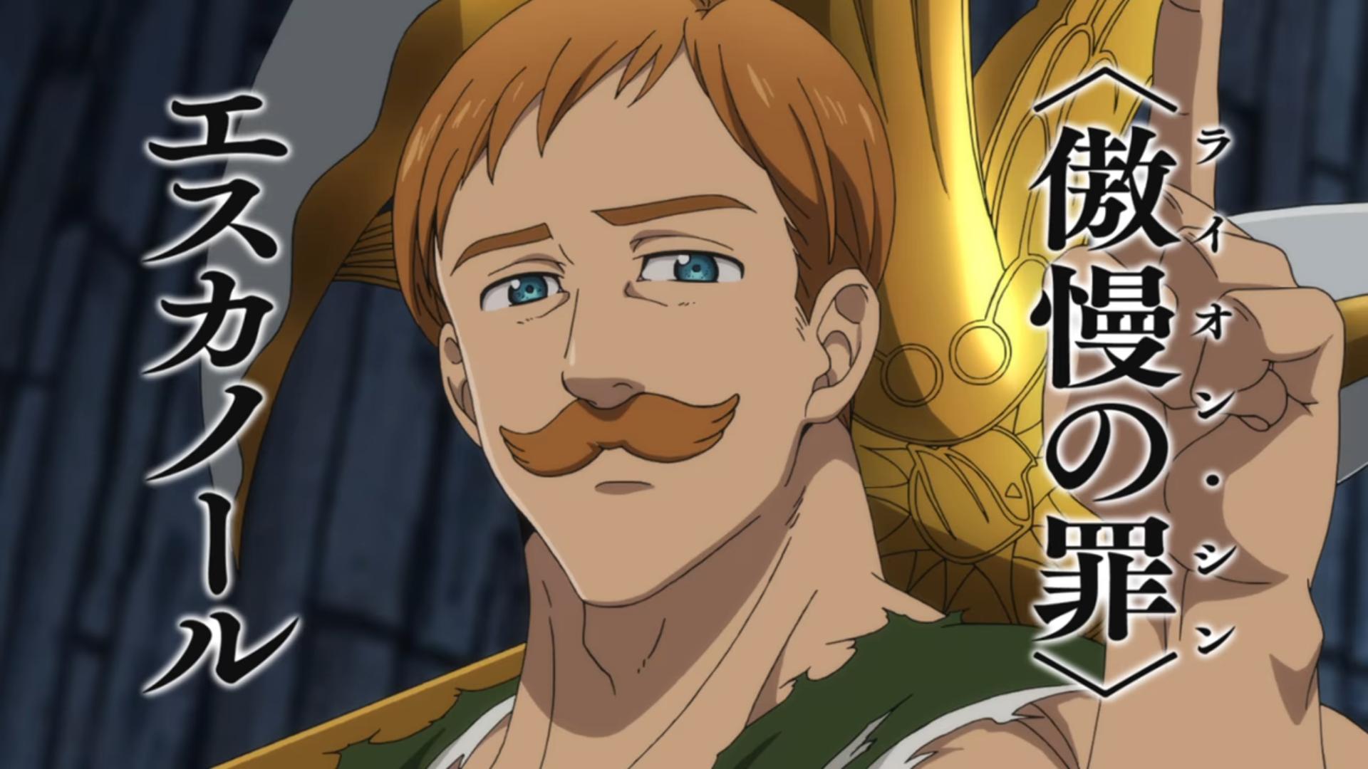 Escanor se revela a sí mismo, destrozando su ropa en el proceso, en una escena del anime de televisión The Seven Deadly Sins.