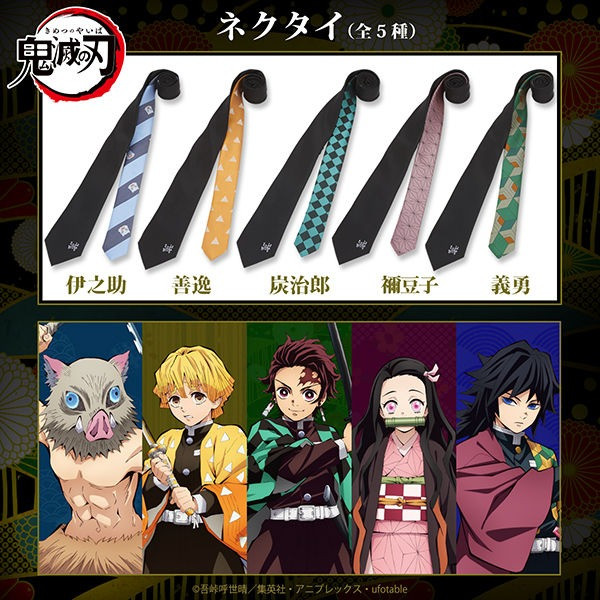 Demon Slayer: Kimestu no Yaiba