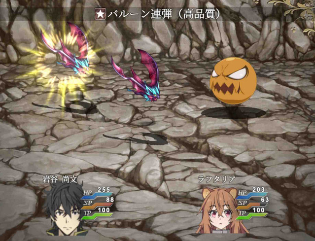 Crunchyroll - The Rising of the Shield Hero PC Game Launches in Japan