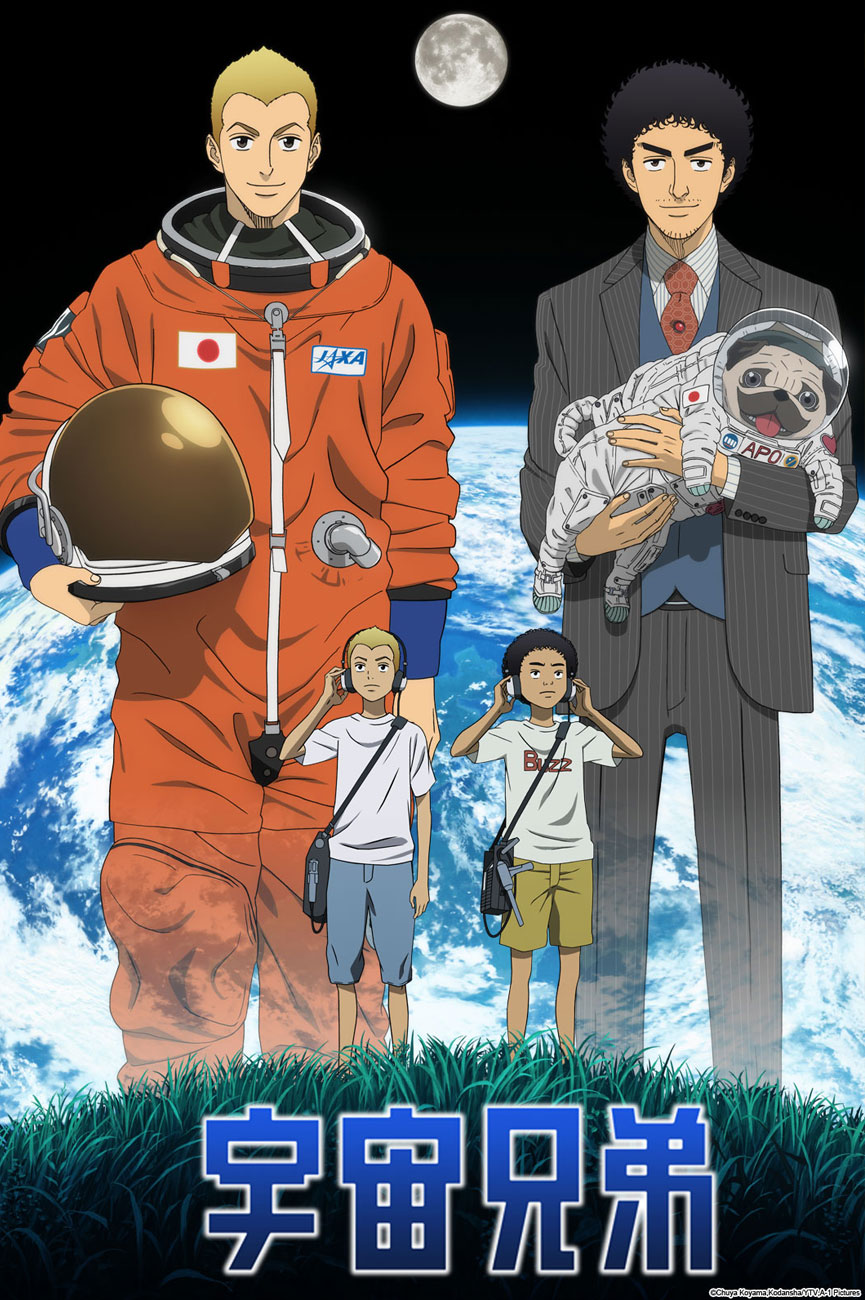 Image result for space brothers crunchyroll