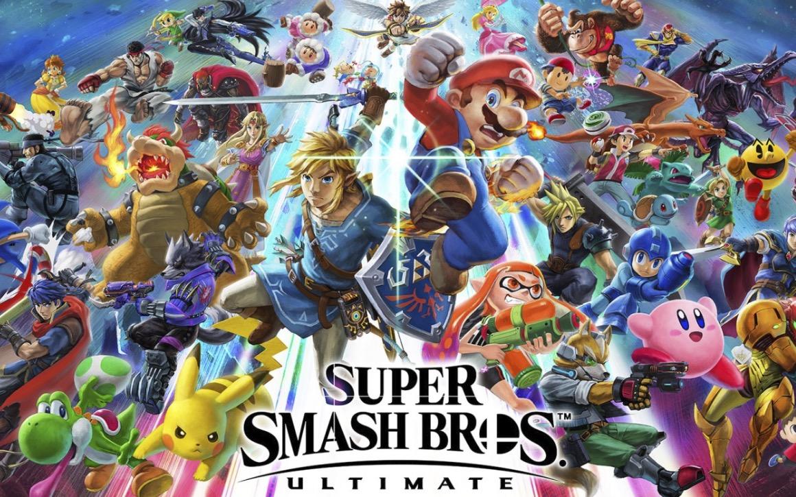 Premios Super Smash Bros. x The Game