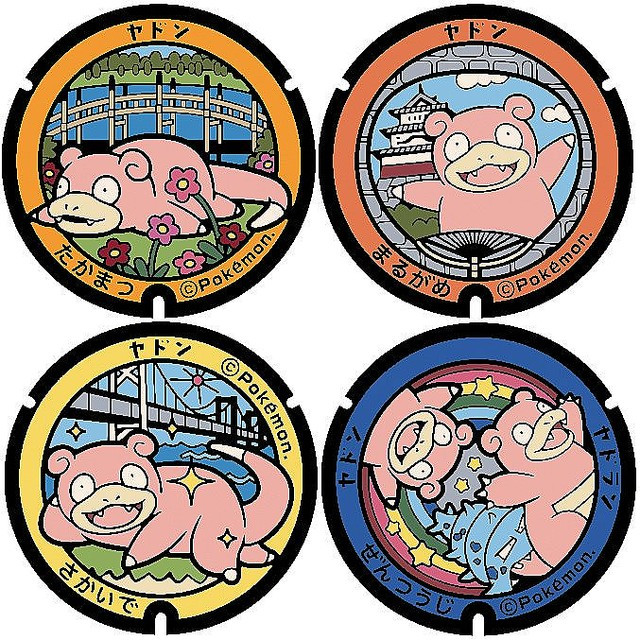 Images of some of the unique manhole covers featuring Slowpoke (aka Yadon) that will decorate cities in Kagawa Prefecture beginning in September of 2019.