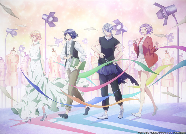 A new key visual for the Smile Down the Runway TV anime, featuring the main characters surrounding by ribbons, mannequins, and spot lights.