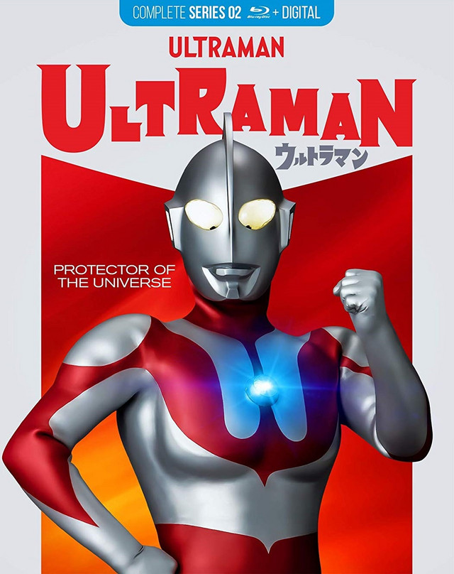 The cover of Mill Creek Entertainment's Bluray release of Ultraman.