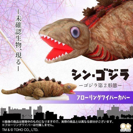 Una imagen promocional del personaje Shin Godzilla 2nd Form Flooring Wiper Cover buena de Premium Bandai, con imágenes de la cubierta en el perfil y en uso unidas a un limpiador de piso.