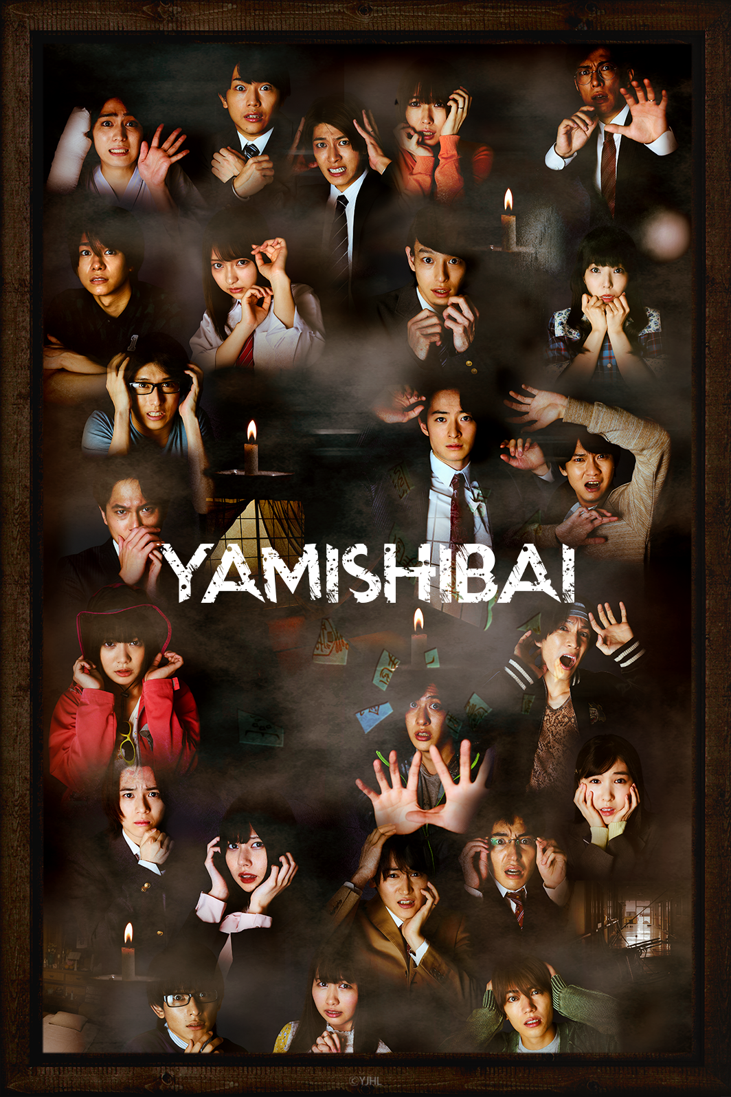 Yamishibai: Japanese Ghost Stories live-action
