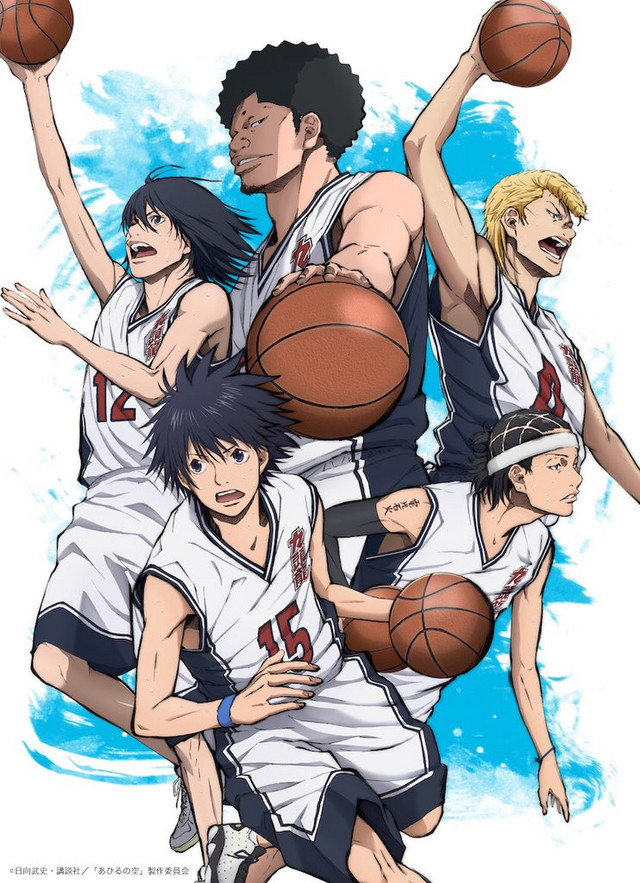 A new key visual featuring the main cast of the Ahiru no Sora TV anime in their basketball uniforms.