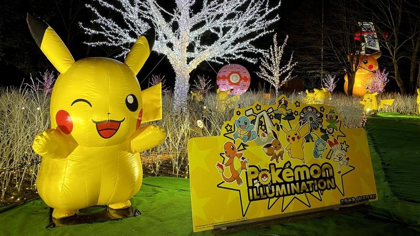 Pokémon Illumination