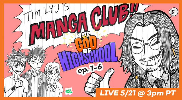 Manga Club x The God of High School