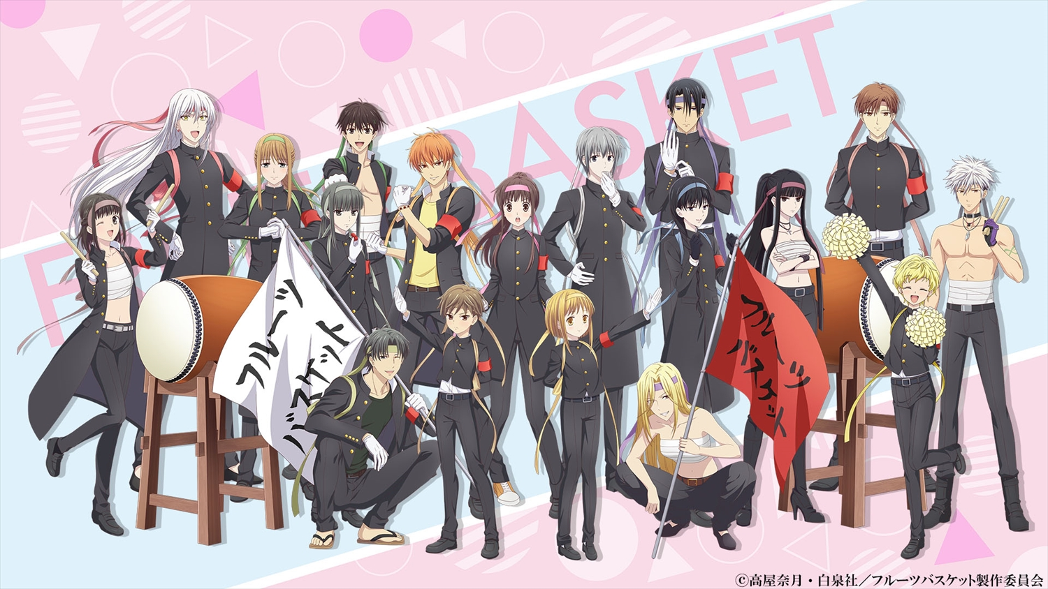 Fruits Basket cast gets their cheer on