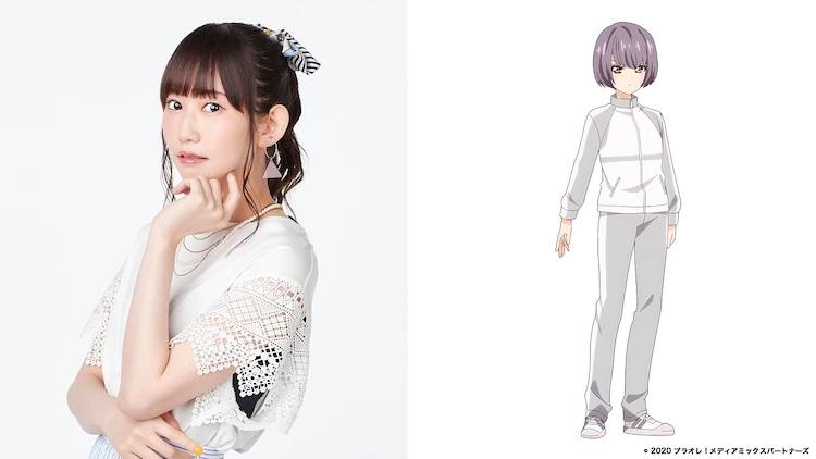¡Una imagen promocional con el actor de voz Eri Ozeki y un escenario de personaje de Rio Teruya, el personaje que interpreta en el próximo PuraOre!  ~ PRIDE OF ORANGE ~ Anime de televisión.