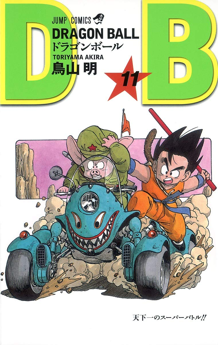 The cover of Shueisha's Japanese release of Dragon Ball Volume 11, featuring artwork by Akira Toriyama of Goku and Oolong attempting to ride an out-of-control four-wheeled motorcycle.