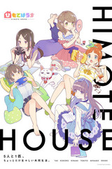 HIMOTE HOUSE: A share house of super psychic girls