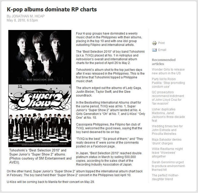 Crunchyroll - Library - DBSK News Updates! - Page 225