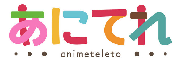 "The logo for TV Tokyo's anime-only ""Animeteleto"" Youtube channel."