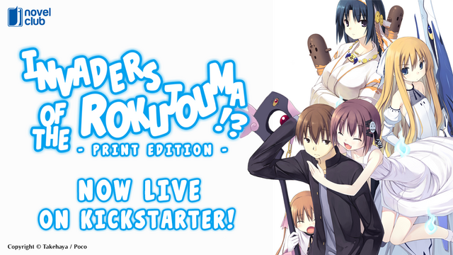 A banner image for the Invaders of the Rokujouma!? print edition Kickstarter campaign, featuring artwork of the main characters of the light novel series written by Takehaya and illustrated by Poco.