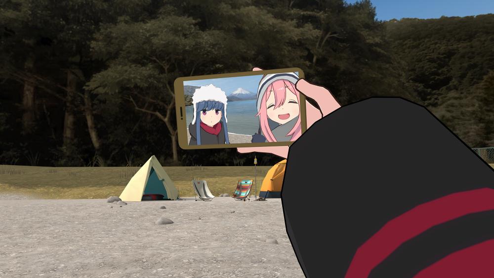 Campamento relajado VR