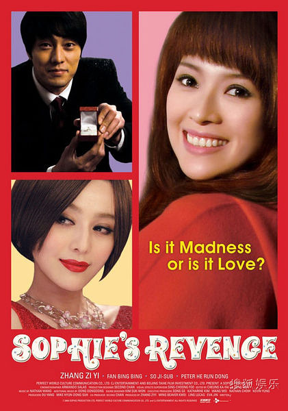 watch fei chang wan mei dating show online