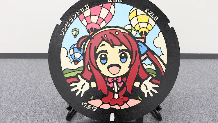 ZOMBIE LAND SAGA Sakura Manhole Cover