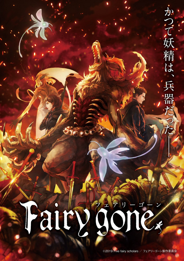Fairy Gone - Episodio 11