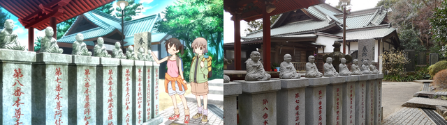 encouragement of climb, yama no susume, anime, real life, pilgrimage