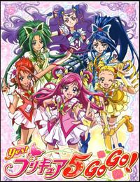 Eiga Yes! Pretty Cure 5 Kagami no Kuni no Miracle Daibouken!