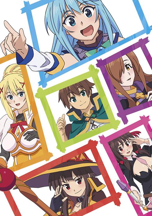 Le visuel du film, mettant en scène tous les personnages principaux dans des cases colorées.
