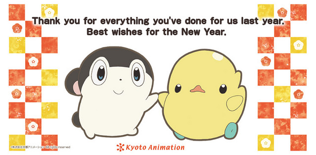 Kyoto Animation New Years Greeting