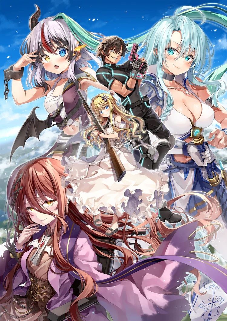 A special promotional illustration for the upcoming Combatants Will Be Dispatched! TV anime, featuring the main characters Combat Agent Six and Alice Kisaragi posing with their firearms as well as various fantastical characters from the world that they were sent to conquer.